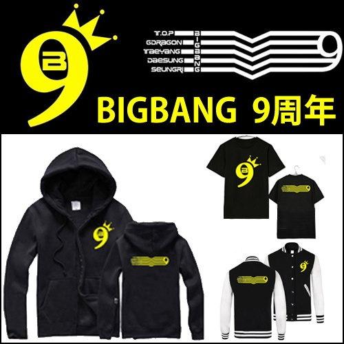 【佐川急便無料配送】 BIGBANG 9周年 Tシャツ パーカー  トレーナー ジャンパー BIGBANG パーカー /G-DRAGON/GOODBOY/CONCERT/CROOKED/RINGA LINGA/SOL/Gドラゴン/gd /BIGBAN