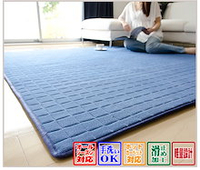 【送料無料・即納】 洗えるデニムラグ 190×240cm/185×185cm キルティングラグ カーペット ラグマット 洗える 絨毯 じゅうたん オールシーズン使用
