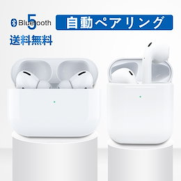 高音質超軽量ワイヤレスイヤホンBluetooth5.0全機種対応 イヤホン 電話対応可能 タッチ操作