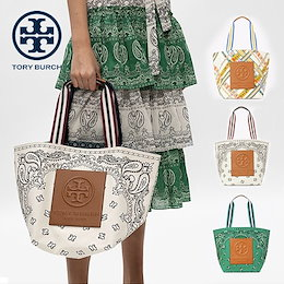【TORYBURCH】 GRACE REVERSIBLE PRINTED CANVAS TOTE BAG 65044