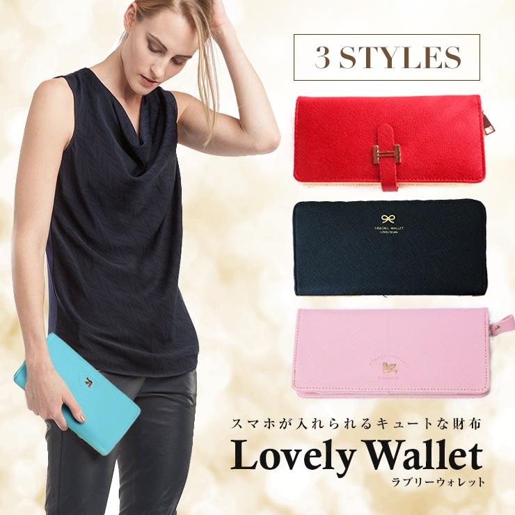 残り1タイプ♪【売り切り特価】色鮮やかなカラーがキュートなお財布【Smartphone in Wallet】女性に大人気★スマホをお財布に収納できる [6colors]:韓国 ファッション 財布