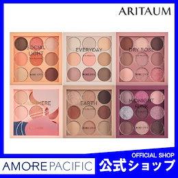 [ARITAUM/アリタウム/公式ショップ] NEW!9色アイパレット★モノアイズ パレット 9g