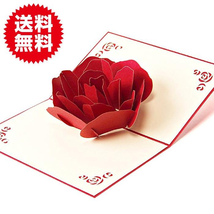 封筒付き ポップアップ メッセージ カード グリーティングカード ローズ 立体 ばら おしゃれ バレンタイン 誕生日 クリスマス 母の日 手作り