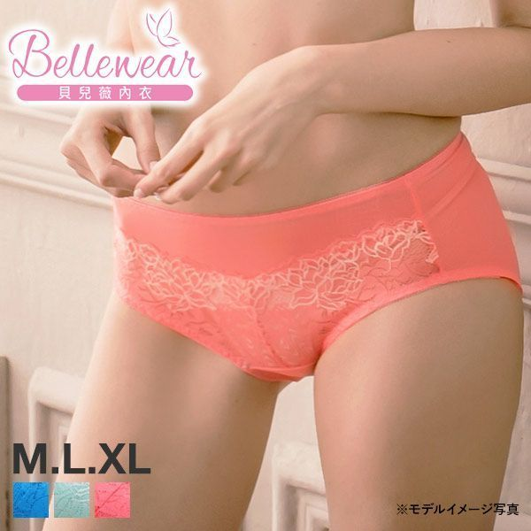 35%OFF (ベルウェア)Bellewear スタンダード ショーツ ローズ刺繍 透け感 透明感 軽い 通気性 単品(A57NB03S)