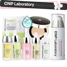 【CNPラボラトリー】💓プロポリスエナジーアンプル / プロポリス アンプルミスト / インビジブル ピーリング ブースター CNP  Laboratory