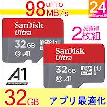 2個セット SanDisk microSDXC 32GB UHS-I U1FULL HD 対応 アプリ最適化 Rated A1対応SDアダプ付海外向けパッケージ品