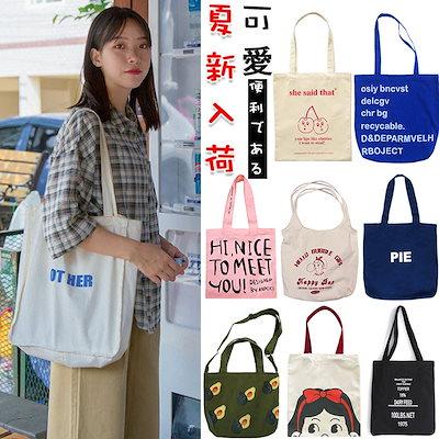 79382cfa3022 Qoo10 | 韓国 バッグの検索結果(人気順) : 韓国 バッグならお得なネット通販サイト