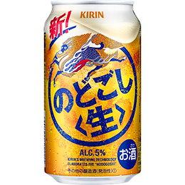 キリン のどごし<生> ビール 350ML×24
