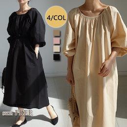 2020春秋人気新品  韓国ファッション 春夏の 大きいサイズ 长袖 ロングワンピ コットンリネン ワンピース Vネック 春服 秋服 大きいサイズ 可愛い  付ベルト