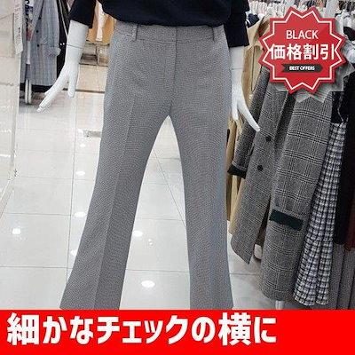 細かなチェックの横に広がること・パンツ(E182MSA131/グレー) /パンツ/面パンツ/韓国ファッション
