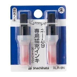 ネーム9 [XLR-9N] 2本 専用カートリッジインキ インク色:朱 (シャチハタ シヤチハタ ネーム9)7