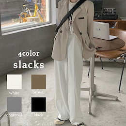 sl3924【wansmall】4カラーベンディングスラックス🖤春の新作🌸ウエストゴムで楽にはけるのに長めの丈感でおしゃれなロングパンツ!/韓国ファッション/韓国コーデ
