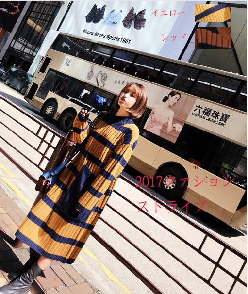 ❤人気韓国ファッション!カーディガン/ニット・セーター/ストライプ/ワンピース