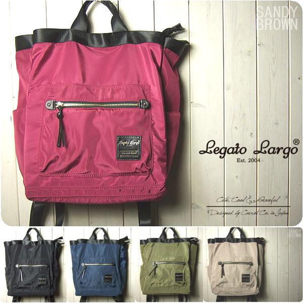 レガートラルゴ Legato Largo 高密度ナイロン素材の10ポケット2WAYリュック