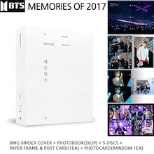 [BTS MEMORIES OF 2017] DVD + PHOTOBOOK (5DISC)/リージョンコード13456