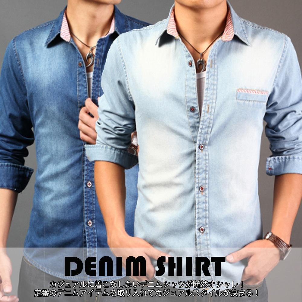 トップス シャツ デニム デニムシャツ メンズ メンズファッション 長袖 長袖シャツ カジュアル カジュアルシャツ ベーシック