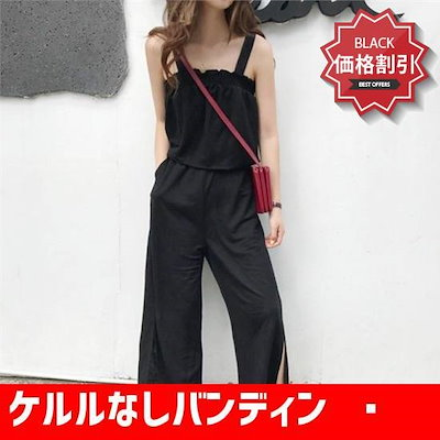 ケルルなしバンディング開けたことワイドつなぎ(mpt1042)new パンツ/ジャンプスーツ/韓国ファッション
