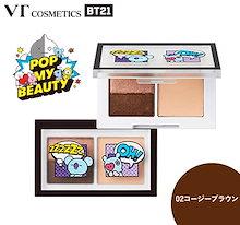 VT ブイティ vt cosmetics bts vtコスメ bts 大阪 vt japan bts VT X BTS BTSコスメ 公式商品 アイメイク アートイン マルチアイシャドウ