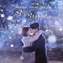 韓国音楽 イ・ジョンソク、スジ主演のドラマ 「あなたが眠っている間に O.S.T」 (2CD) OSTD821