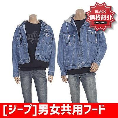 [ジープ]男女共用フードのデニムジャケット(GJ3JKU721) /ジャケット/デニムジャケット/韓国ファッション