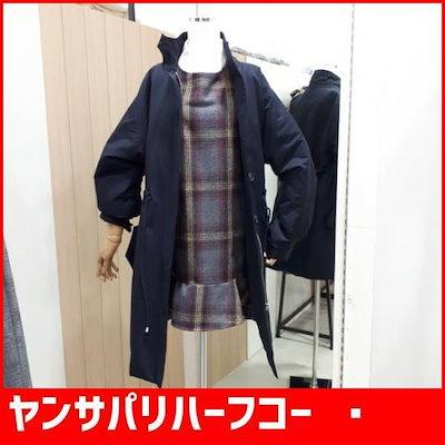 ヤンサパリハーフコート /ハーフコート/コート/韓国ファッション