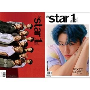 韓国芸能雑誌 @Star1[il](アットスタイル) 2020年 8月号 Vol.103 (THE BOYZ&WOODZ(チョ・スンヨン)両面表紙) ASTAR2008