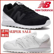 【NewBalance】 スーパーセール開始▶ニューバランス人気モデル限定セール▶送料無料、WL520AG、U520BD、U520BC