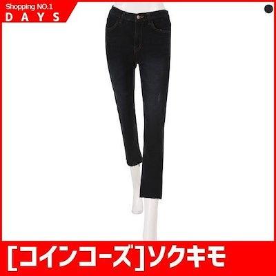 [コインコーズ]ソクキモイルジャピッ・パンツIJ8WL3630 /パンツ/ショートパンツ/デニムパンツ/韓国ファッション