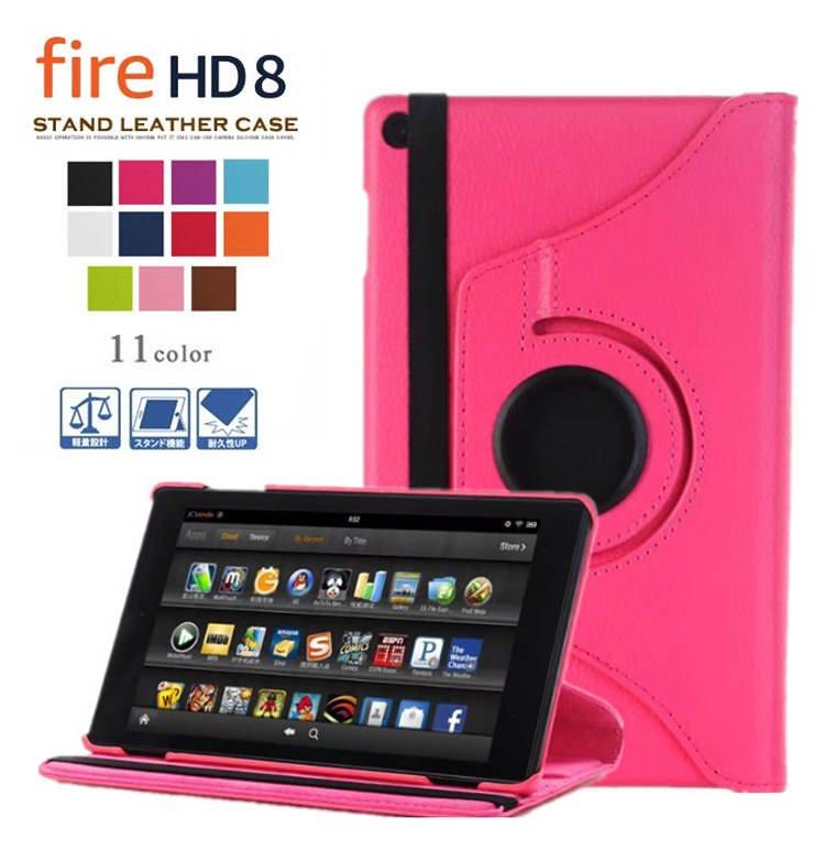 Amazon Fire HD 8 2017/2018モデル通用レザーケース 360度回転式 スタンドカバー タブレット手帳型カバー マグネット 軽量 薄型 全面保護【J683】