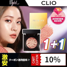1+1 [CLIO] プリズムエアシャドウ/Prism Air Shadow (22 colors) / BESTSELLER / CLIO eye shadow / アイシャドウ / 韓国コスメ
