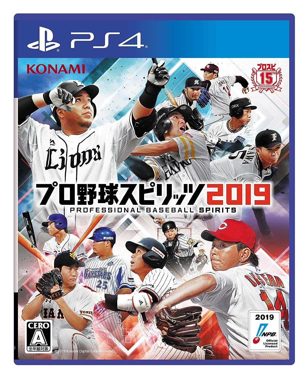 プロ野球スピリッツ2019 [PS4] 製品画像