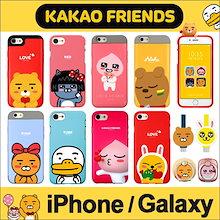 ★ KAKAO Friends ★カカオふれんず スマホ ケース カバー/シリコン/バンパー/手帳/フィルム★iPhoneX  iPhone8 iPhone7★Galaxy Note8 S9 S8