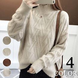 怠惰な風の秋冬のセーターの女性の半襟の韓国版の2020新型のカバーの頭のニットのゆったりしている学生は上着を打ちます 女性用のセーター