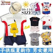2316c2287be Qoo10 - 男の子ファッションの商品リスト(人気順) : お得なネット通販サイト