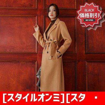 [スタイルオンミ][スタイルオンミ]ウール85ハイクォルハンドメードボタンコート /ポコート/コート/韓国ファッション