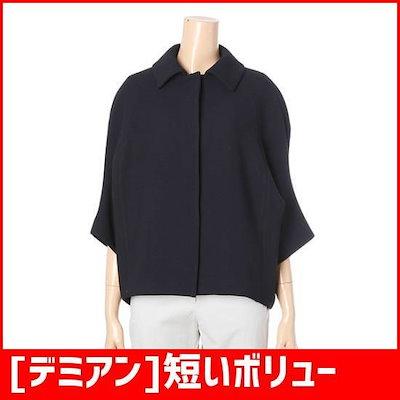 [デミアン]短いボリュームジャケット(DE21202) /ジャケット/ノーカラージャケット/フラットカラージャケット/韓国ファッション