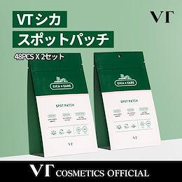 [VT公式ショップ] VT シカスポットパッチ48PCS X 2セット