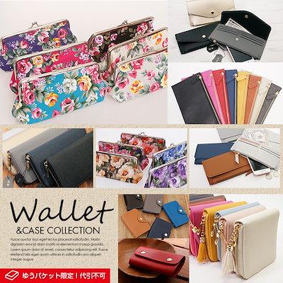 d9e407943d87 Qoo10   スリム財布のおすすめ商品リスト(Qランキング順) : スリム財布買うならお得なネット通販