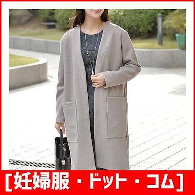 [妊婦服・ドット・コム]白州ビックサイズ女性コート /ハーフコート/コート/韓国ファッション