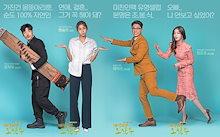 韓国ドラマ 【婿殿オ・ジャクトゥ】 全話収録 DVD DISC8枚組