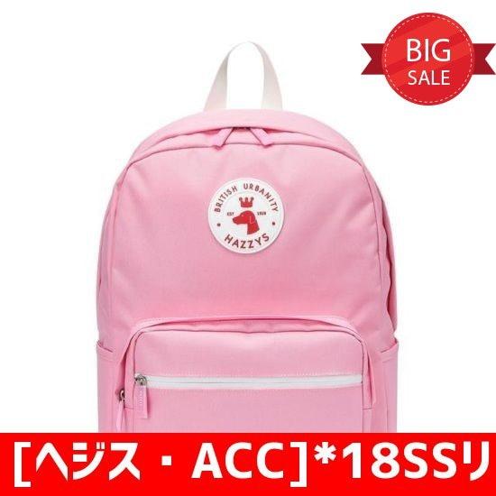 [ヘジス・ACC]*18SSリオーダー着て*HJBA8E808P2[HAZZYS ACC]ピンクのロゴパッチ バックパック / 韓国ファッション / Korean fashion
