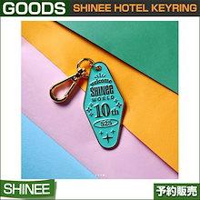 SHINee HOTEL KEYRING / 10th Anniversary / SUM DDP ARTIUM /送料無料