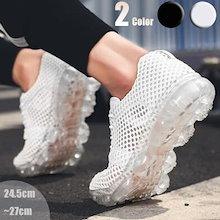 <即納>■✨お客様から沢山喜びの声をいただきました✨ メンズスポーツシューズ  軽量  通学靴 /高品質 スニーカー24.5cm-27cm