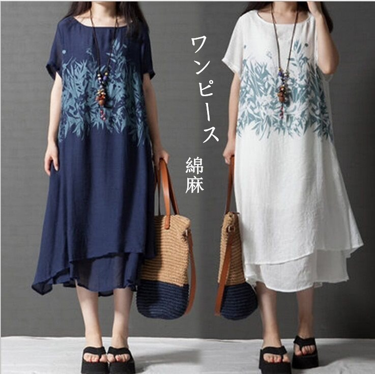 Qoo10 ワンピース 綿麻ワンピース森ガール レディース服