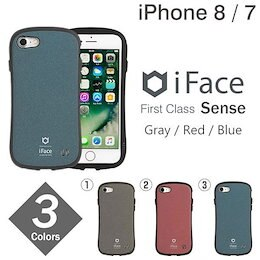 iPhone8/7 iFace First Class Senseケース【当店はiFaceメーカー直営店】
