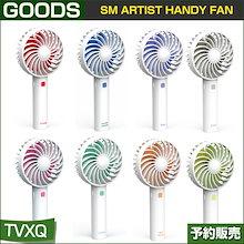 SM ARTIST HANDY FAN (TVXQ/SNSD/SHINEE/EXO/RV/FX/NCT/SJ) /1次予約/送料無料
