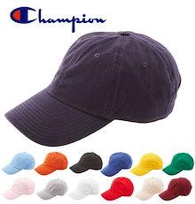 キャップ チャンピオン Champion 通販 帽子 WASHED CAP ローキャップ メンズ レディース フリーサイズ 無地 USモデル シンプル ワークキャップ カジュアル ウォ