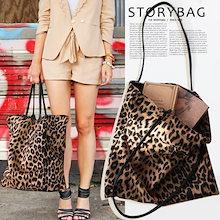 ★Leopard  BAG★送料無料★雑誌に掲載された人気バッグ・芸能人愛用のバッグ特集・リュック/LUXURY BAG / Hollywood STAR bag