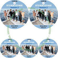[K-POP]「BTS BON VOYAGE SEASON2」5set完結 /// BTS / 防弾少年団 / バンタンソニョンダン / RAP MONSTER / JIN / SUGA / J-HO