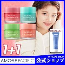 [ラネージュ/LANEIGE/公式ショップ] ★1+1★_ぷりぷりリップケア_リップスリーピングマスク20g×2個 ★4種! Lip Sleeping Mask 20G